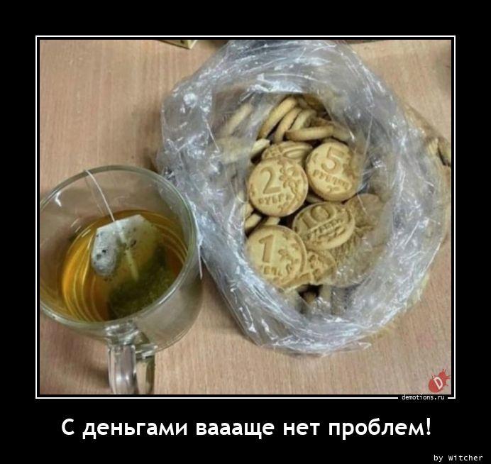 Демотиваторов свежая порция (14 фото)