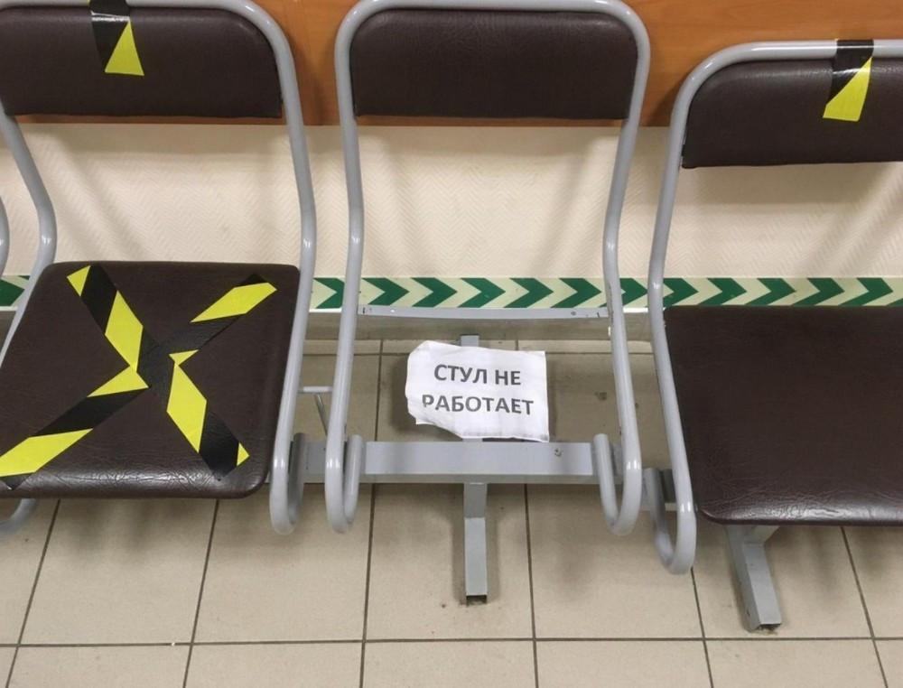 Тем временем в России (14 фото)