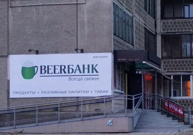Тем временем в России (21/07/2021)