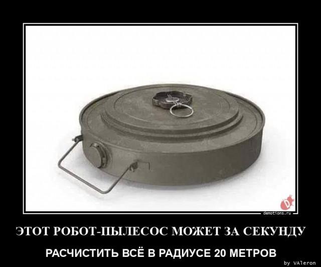 Очередная подборка новых демотиваторов - 3410