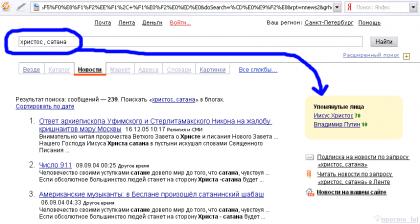Яндекс о лицах