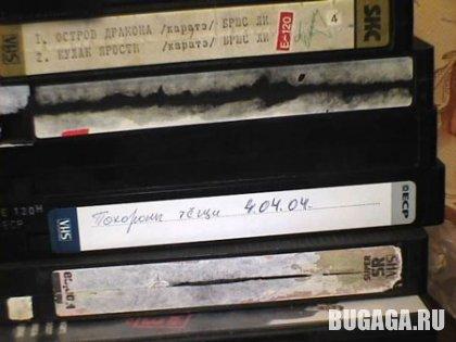 Жесть на VHS - Похороны тёщи