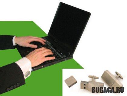 USB-запонки