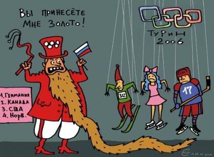 Новости олимпиады. День второй. (с) Ёлкин
