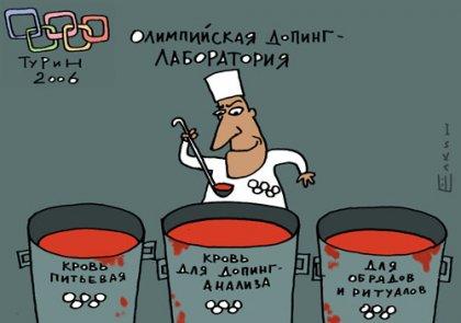 Новости олимпиады от Ёлкина