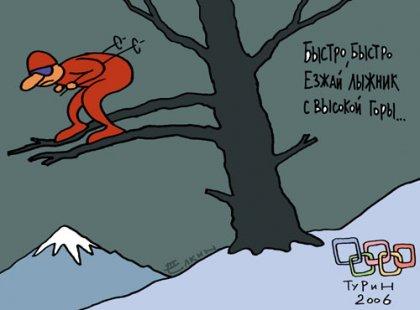 Секреты мастерства от Ёлкина