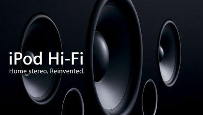 iPod Hi-Fi - офигенный гаджет