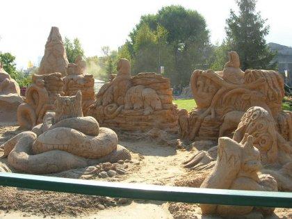 Песочные фигуры