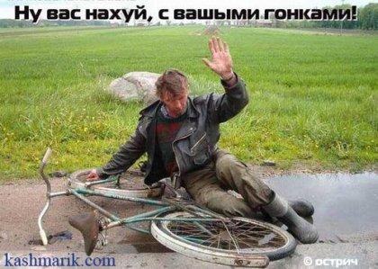 Русские каникулы