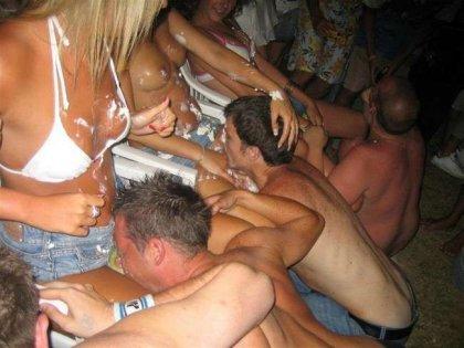 фото вечеринка куни