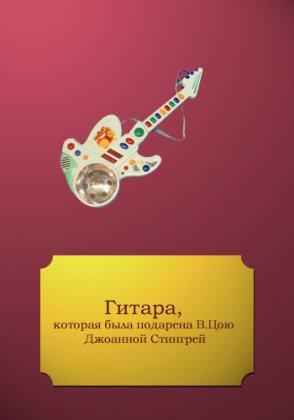 Музей прикола