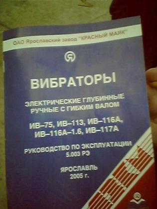 Русские отжыги
