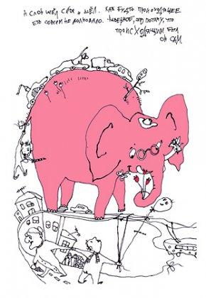 Мартовский слон