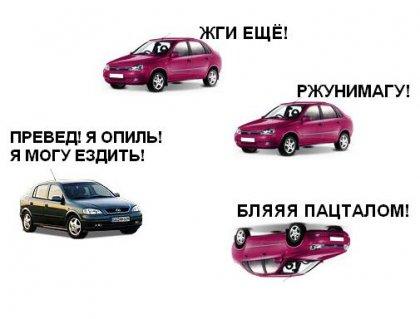 Лада Калина