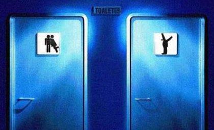 Превед туалетный