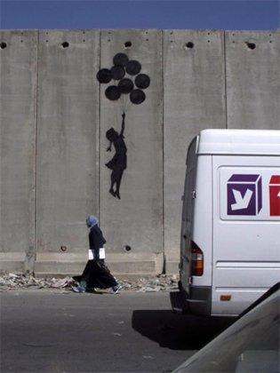 Граффити хорошее