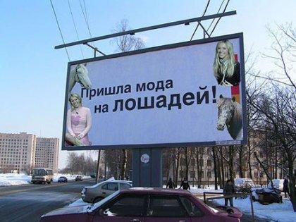 Ксения Собчак всегда с нами