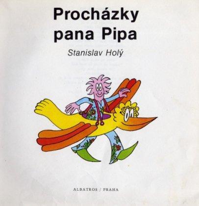 Гениальные рисунки из книги про пана Пипу (часть 1-ая)