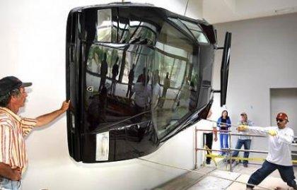 Lamborghini как искусство.