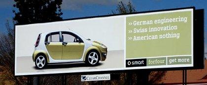 Креативная реклама