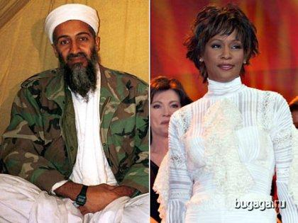 Бен Ладен был влюблен в Уитни Хьюстон и хотел убить ее мужа