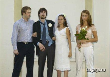 Веселенькая свадьба