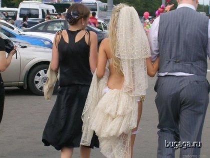 Полуголая невеста. Оригинальная свадьба
