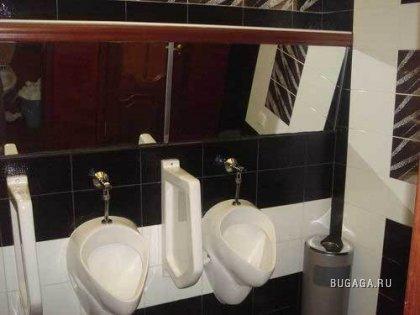 Отпадный креатив в туалете!