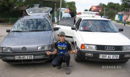 Замечательные молдавские автономера