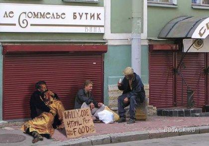 Иван Грозный убивает сына. Фотожабы.