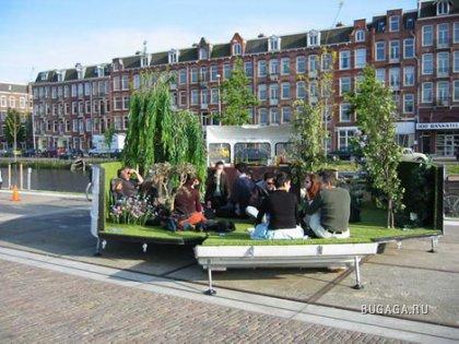 Caravan Garden