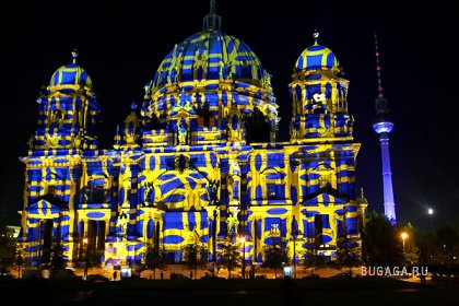 Фестиваль света в Берлине.