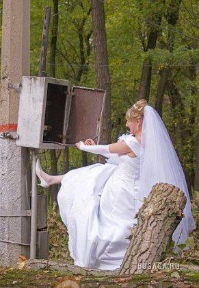 """""""Наша прекрасная свадьба"""""""