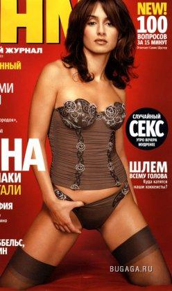 Тина Канделаки в FHM