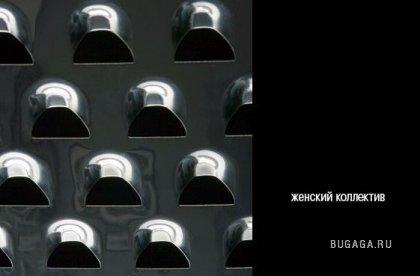 Полное собрание картинок mi3ch. Часть 1. (50 фото)