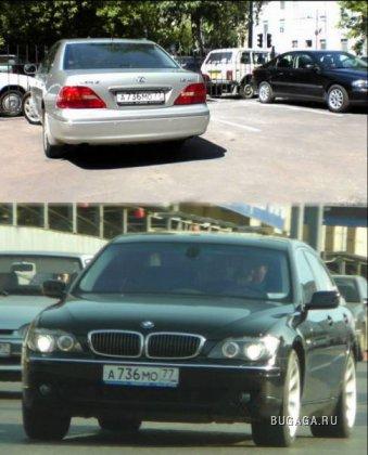 Одинаковые номера у авто. Родному ГИБДД превед!!