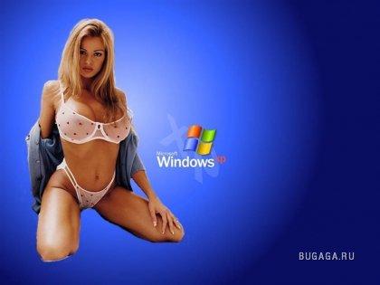 WinXP Девушки