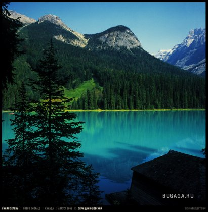 Канадские красоты