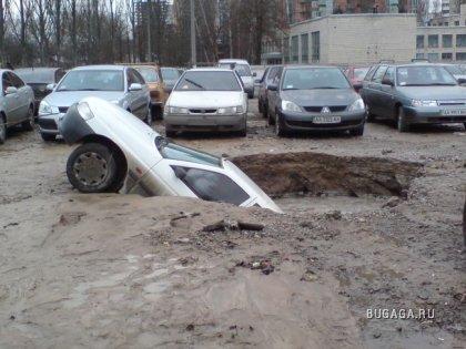 Вот такое вот невезение в Киеве (5 фотографий)