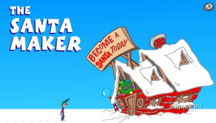 Как делают Дедов Морозов