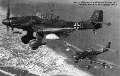 Самолёты Второй Мировой Войны (Страны ОСИ)