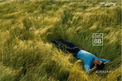 Мега кретивы в рекламе (38 фото)