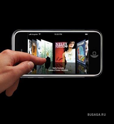 Новый телефон от Apple