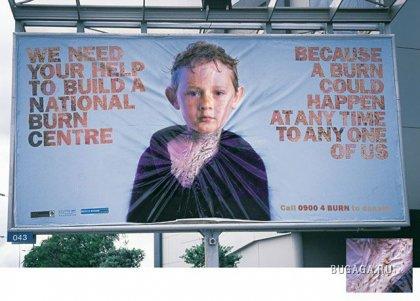 Креативная реклама ...