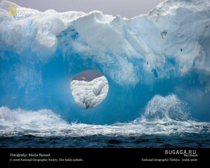 ���������� �� National Geographic(����� 2)