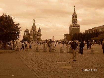 Немного о  Москве