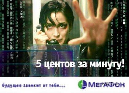 реклама и кадры из фильмов