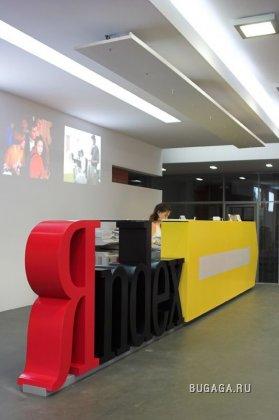 Офис Яндекса. (фото)