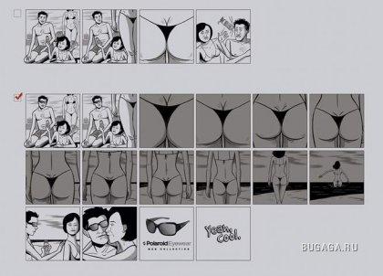 Креативная реклама очков (3 фото)