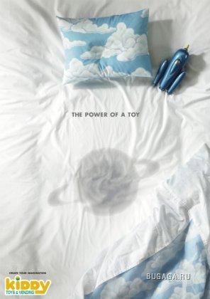 Мама, Я летал во сне! Креативная реклама